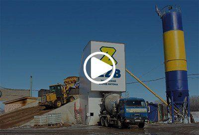 Зининский завод бетона
